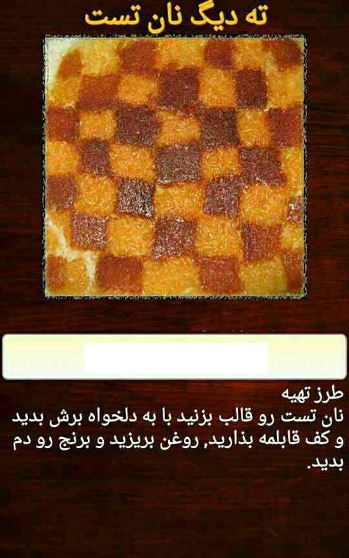 tost222